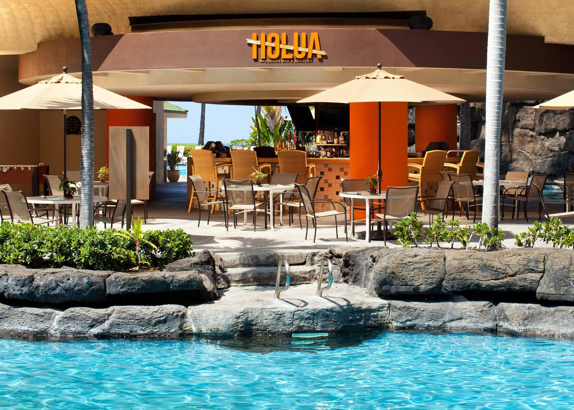 Holua facade and swimming pool